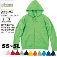 10.0オンス ドライ裏フリースジップパーカー SS〜5L #00348-AFZ