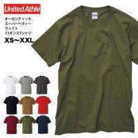 オーセンティック スパーヘヴィーウェイト 7.1オンス Tシャツ#4252-01 United Athle 無地