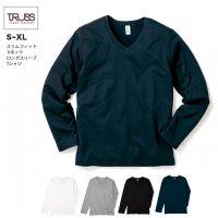 スリムフィット VネックロングスリーブTシャツ#SVL-115 S,M,L,XL 無地