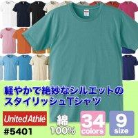 <img class='new_mark_img1' src='https://img.shop-pro.jp/img/new/icons30.gif' style='border:none;display:inline;margin:0px;padding:0px;width:auto;' />5.0オンス レギュラーフィットTシャツ#5401-01,02 ユナイテッドアスレ UNITED ATHLE 無地