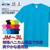 <img class='new_mark_img1' src='https://img.shop-pro.jp/img/new/icons30.gif' style='border:none;display:inline;margin:0px;padding:0px;width:auto;' />ハニカムメッシュTシャツ#00118-HMT プリントスター Printstar  ドライ DRY 乾きやすい スポーツ メンズ 大きいサイズ 小さいサイズ 無地