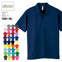 ドライポロシャツ|グリマー Glimmer #00302-ADP