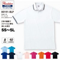 <img class='new_mark_img1' src='https://img.shop-pro.jp/img/new/icons30.gif' style='border:none;display:inline;margin:0px;padding:0px;width:auto;' />5.8オンス ベーシックラインポロシャツ プリントスター Printstar #00191-BLP