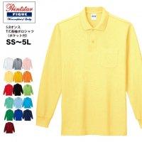5.8オンス T/C長袖ポロシャツ(ポケット付)|プリントスター Printstar #00169-VLP