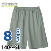 ドライハーフパンツ|グリマー Glimmer #00325-ACP