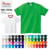 <img class='new_mark_img1' src='https://img.shop-pro.jp/img/new/icons30.gif' style='border:none;display:inline;margin:0px;padding:0px;width:auto;' />ヘビーウェイトTシャツ#00085-CVT プリントスター Printstar 無地 厚手