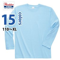 ヘビーウェイト長袖リブ無しカラーTシャツ#00101-LVC Printstar 無地 メンズ