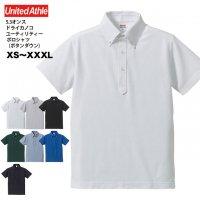 【送料無料】5.3オンスドライカノコ ポロシャツ(ボタンダウン)#5052-01 ユナイテッドアスレ UNITED ATHLE