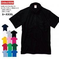 5.3オンスドライ カノコ ユーティリティー ポロシャツ(ボタンダウン ポケット付き)#5051-01 ユナイテッドアスレUNITED ATHLE