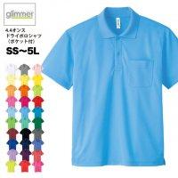 ドライポロシャツ(ポケット付き) #00330-AVP グリマー Glimmer