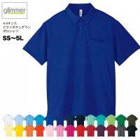 【送料無料】4.4オンス ドライボタンダウンポロシャツ#00331-ABP グリマー Glimmer