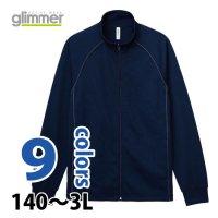 ジャージジャケット #00332-JSJ グリマー Glimmer