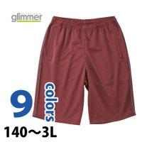 ジャージハーフパンツ#00334-JSH グリマー Glimmer