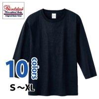 7分袖Tシャツ プリントスター Printstar #00154-BQT