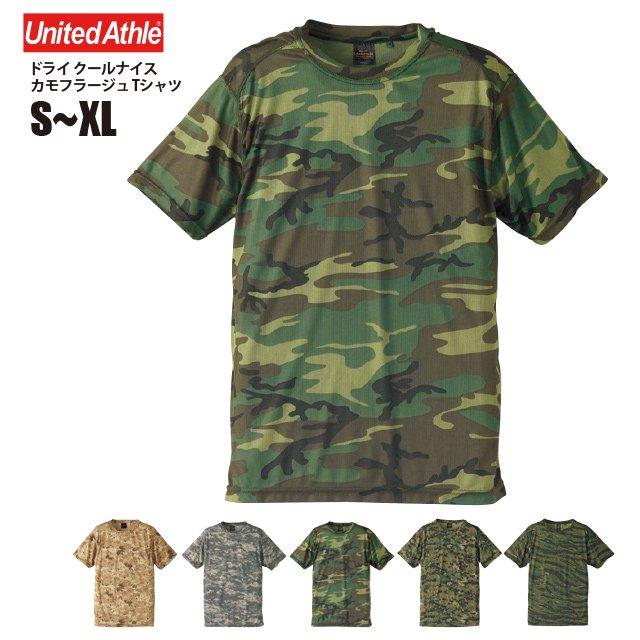 ドライ クールナイス カモフラージュ Tシャツ|C.A.B.Clothing #6589-01
