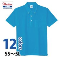 スタンダードB/Dポロシャツ(ポケット付き)|プリントスター Printsrar #00225-SBP