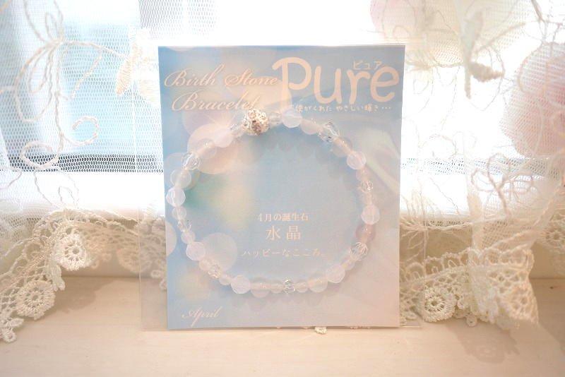 上品なパワーストーンブレスレット Pure誕生石シリーズ(4月/水晶)