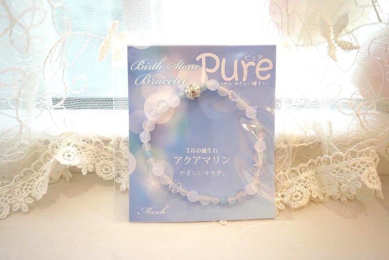 上品なパワーストーンブレスレット Pure誕生石シリーズ(3月/アクアマリン)