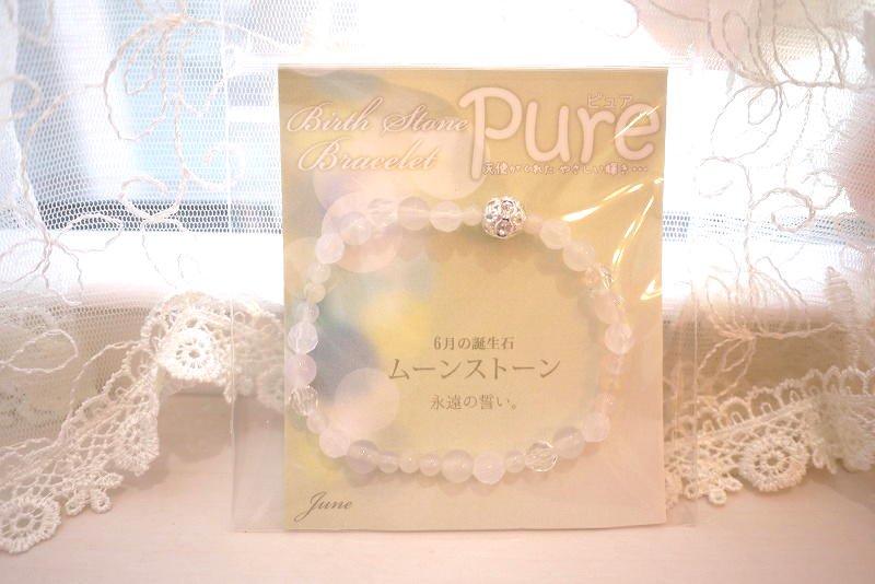 上品なパワーストーンブレスレット Pure誕生石シリーズ(6月/ムーンストーン)