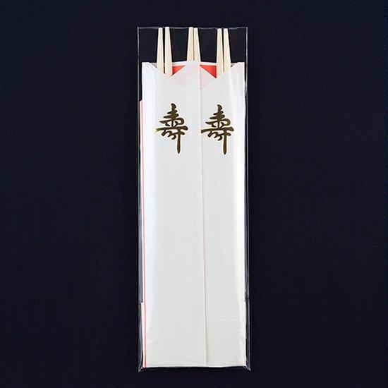 三つ折白寿 3膳パック/祝い箸/アスペン両口箸/お正月やお祝いの席に☆