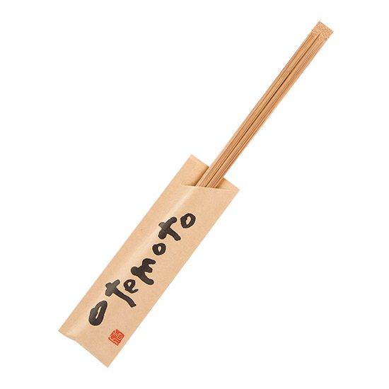 未晒「otemoto」9寸角切箸/竹炭化天削箸24cm入り/ハカマサイズ