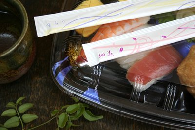 【CUT17シリーズ 細美】1膳あたりの紙使用量を17%カットしたエコ箸袋☆