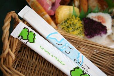 【CUT17シリーズ ECOZO】1膳あたりの紙使用量を17%カットしたエコ箸袋☆