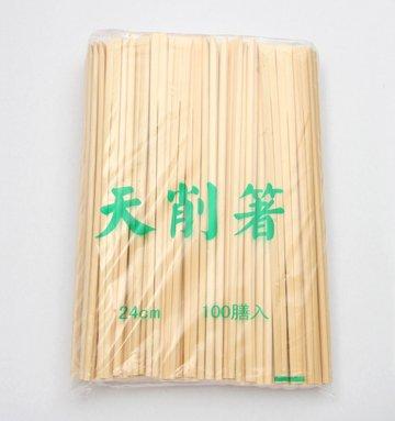 〈業務用〉竹天削箸 9寸24cm 1000膳