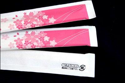 和シリーズ さくら紙完封箸 8寸*桜開花!花見☆宴会☆桜柄で気分を盛り上げよう!