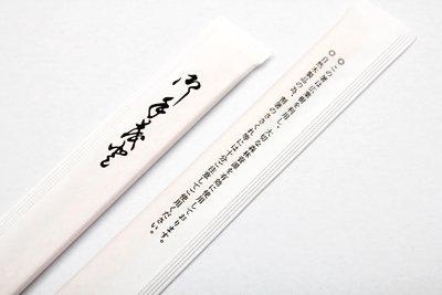 紙完封6寸 墨字柄*清潔で安心☆小さいお弁当にフィットサイズ☆1000膳/4000膳☆