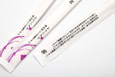 【割らない割箸】おてもと8寸S完封「竹丸」楊枝入