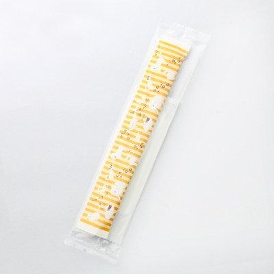 おしぼりセット☆こども用6寸どうぶつ柄C*清潔で安心!手になじむ短いサイズです☆