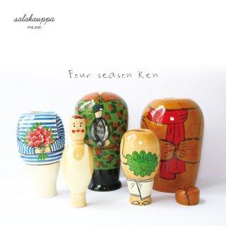 salakauppa Four season Ken COMPANY カンパニー フィンランド