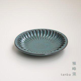 丹波立杭焼 雅峰窯 しのぎ5寸皿 ブルー