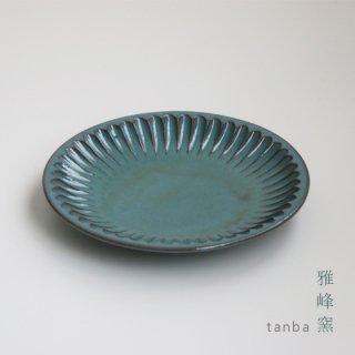 丹波立杭焼 雅峰窯 しのぎ6寸皿 ブルー