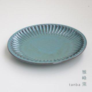丹波立杭焼 雅峰窯 しのぎ7寸皿 ブルー