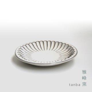 丹波立杭焼 雅峰窯 しのぎ5寸皿 ホワイト
