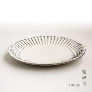丹波立杭焼 雅峰窯 しのぎ7寸皿 ホワイト