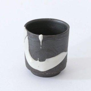 丹波焼 大西雅文 丹文窯 カップ/湯呑