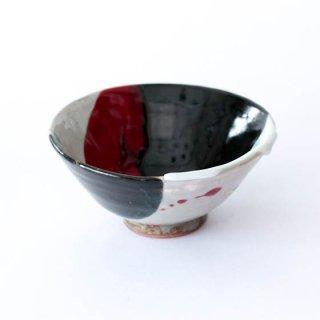 丹波焼 大西雅文 丹文窯 飯碗
