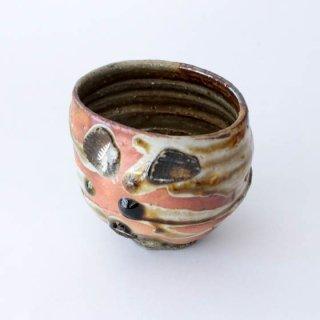 丹波焼 大西雅文 丹文窯 カップ
