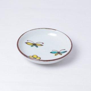 豆皿 花と蝶 樋山真弓