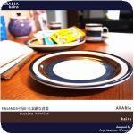 ARABIA kaira cake plate 20cm