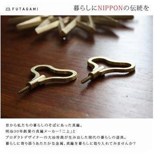 二上 FUTAGAMI 真鍮 ゼンマイフック【豆型 大】 大治将典