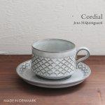 cordial C&S Jens H.Quistgaard コーディアルカップアンドソーサー