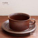 ARABIA ruska C&S ルスカカップ&ソーサー