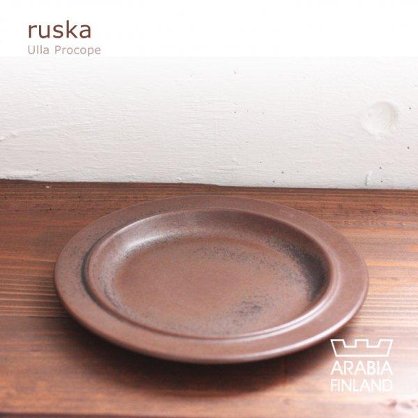 ARABIA ruska ルスカプレート20cm