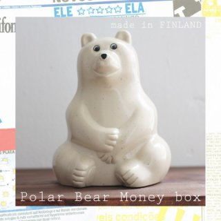 Polar Bear Money BOX(白くまの貯金箱)