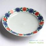 色絵花冠(7.5寸皿) 樋山真弓
