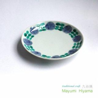 色絵花並べ(5寸皿) 樋山真弓